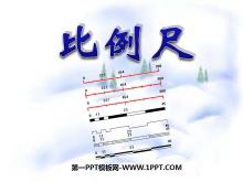 《比例尺》图形的变换和确定位置PPT课件2