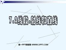 《直线、射线、线段》图形认识初步PPT课件3