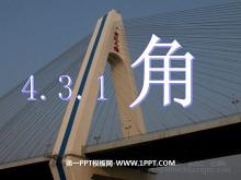 《角》�D形�J�R初步PPT�n件