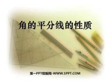 《角平分线的性质》全等三角形PPT课件2