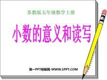 《小数的意义和读写》小数的意义和性质PPT课件2