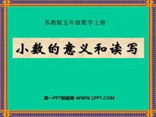 《小数的意义和读写》小数的意义和性质PPT课件3