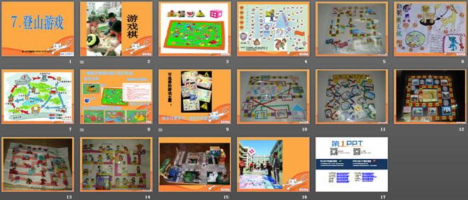 《登山游戏》PPT课件2 一幅游戏棋都由哪几部分组成: 游戏名称 装饰美化的图案 用于设置障碍和奖励方法的图标 可选择的游戏主题: 结合日常学习、活动中有意义的事! 关键词:登山游戏课件PPT,四年级上册美术PPT课件下载,四年级美术幻灯片课件下载,登山游戏PPT课件下载,.
