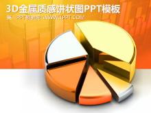 金色3D饼状图背景的数据分析PPT模板