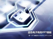 键盘与货币符号背景的电子商务PPT模板