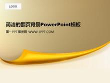 金色翻页背景的简洁简单PPT模板