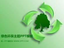 树木剪影背景的绿色环保PPT模板