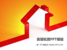 房屋轮廓的家居PPT模板下载
