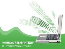 电脑Email背景的科技PPT模板