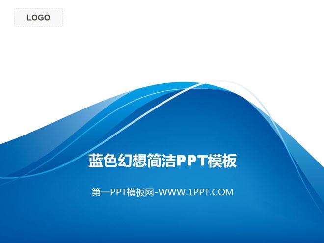 简洁简约简单的蓝色线条背景ppt模板图片