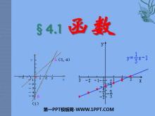《函数》一次函数PPT课件3