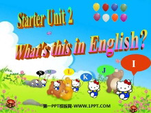 《What's this in English?》StarterUnit2PPT课件2