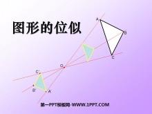 《图形的位似》图形的相似PPT课件3