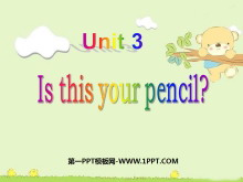 《Is this your pencil?》PPT课件3