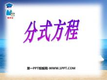 《分式方程》分式PPT课件2