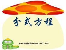 《分式方程》分式PPT课件3