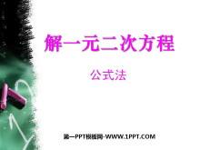 《解一元二次方程》一元二次方程PPT课件6