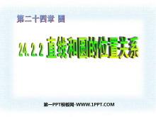 《直线和圆的位置关系》圆PPT课件3