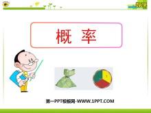 《概率》概率初步PPT课件