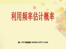 《利用频率估计概率》概率初步PPT课件2