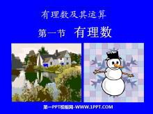 《有理数》有理数及其运算PPT课件