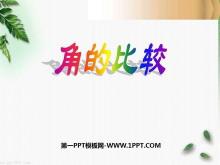 《角的比较》基本平面图形PPT课件2