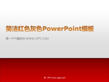 设计简洁的红色白色PowerPoint模板