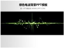 黑色背景绿色电波PPT模板下载