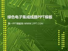 绿色电子集成线路背景PPT模板