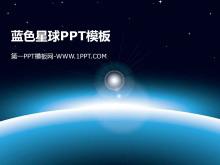蓝色星球背景的太空PPT模板