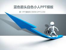 蓝色箭头白色3D立体小人商务PPT模板