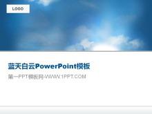 蓝天白云背景PPT模板下载