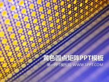 黄色圆点矩阵背景PPT模板下载