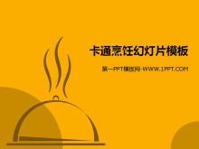 黄色卡通烹饪幻灯片模板下载