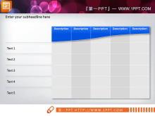 五行五列结构的PPT数据表格下载