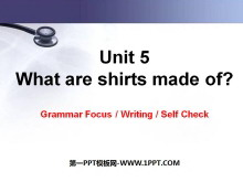 《What are the shirts made of?》PPT课件19