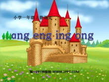 《angengingong》PPT�n件2