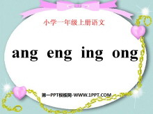 《angengingong》PPT�n件3
