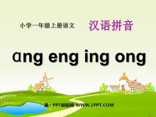 《angengingong》PPT�n件4