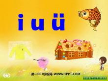 《iuv》PPT课件4