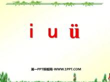 《iuv》PPT课件5