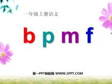 《bpmf》PPT�n件