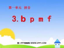 《bpmf》PPT�n件2