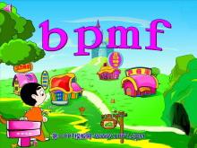 《bpmf》PPT�n件3