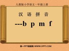 《bpmf》PPT�n件4