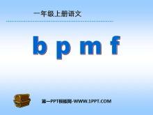 《bpmf》PPT�n件6