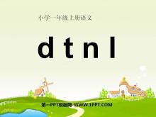 《dtnl》PPT课件