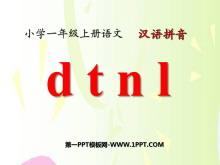 《dtnl》PPT课件5