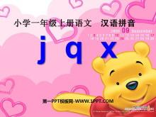 《jqx》PPT课件2