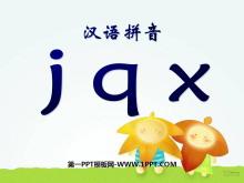 《jqx》PPT课件4